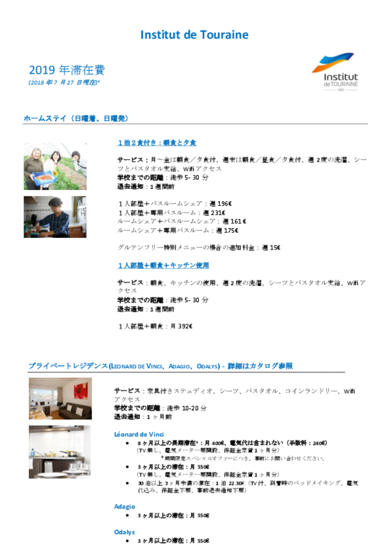 Hébergement JP 2019.pdf